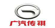 Guangqichuangqi